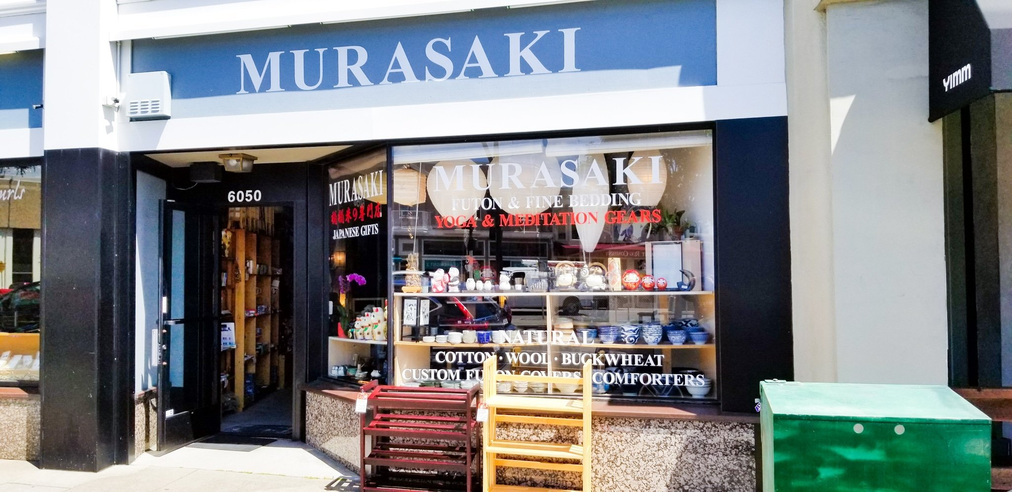 Murasaki in Rockridge in Oakland